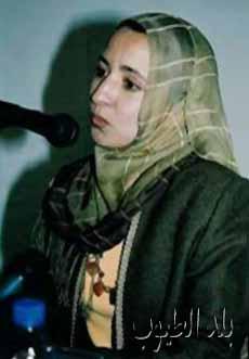 الشاعرة: سميرة البوزيدي