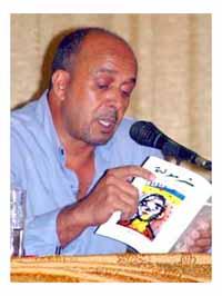 القاص: محمد الأصفر