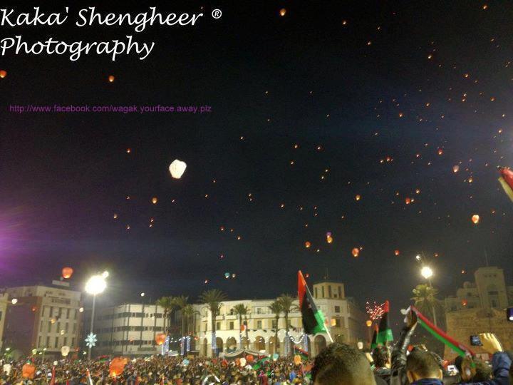 الذكرى الأولى لثورة 17 فبراير - ميدان الشهداء