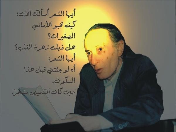 الشاعر الليبي الراحل .. الجيلاني طريبشان.