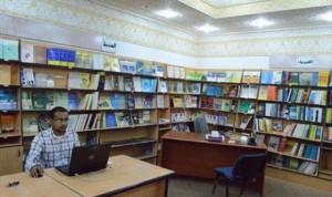 مكتبة بيت سبها الثقافي