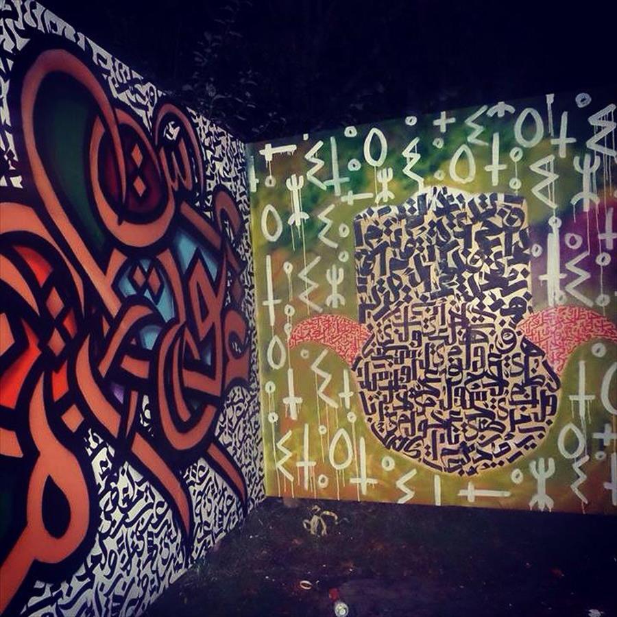 من أعمال التشكيلي أحمد جيهاني