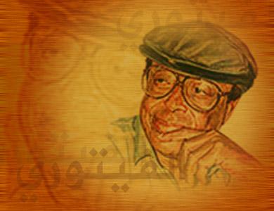 الشاعر_محمد الفيتوري
