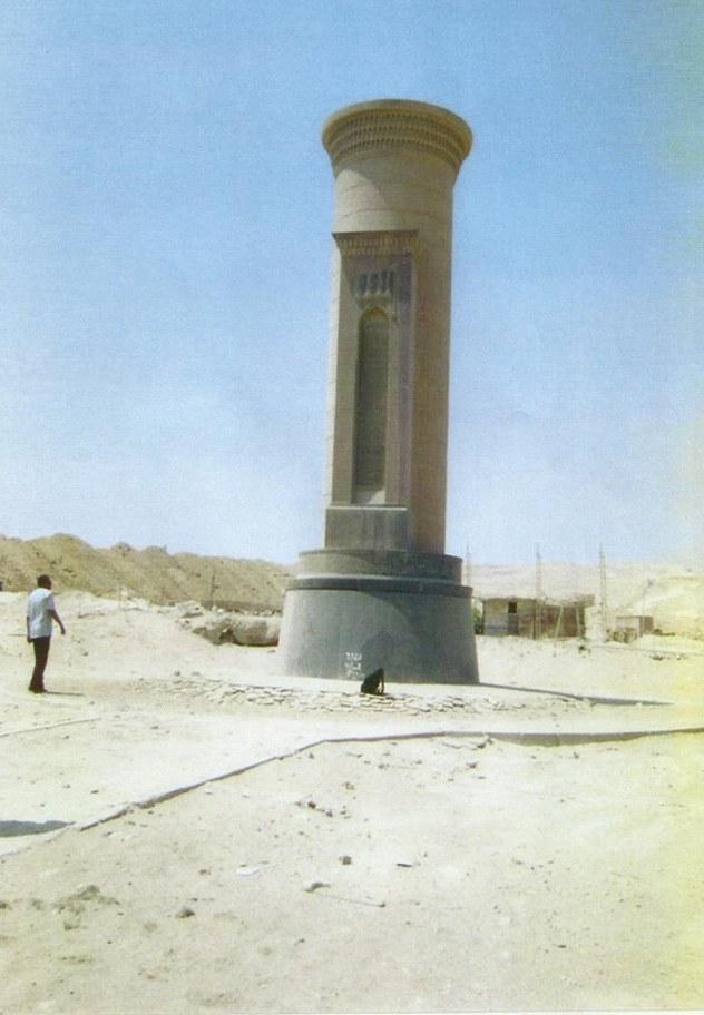 النصب التذكارى لتاْسيس الجيش فى موقع معسكره غربى القاهرة اقامته الحكومه الليبية اغسطس 1956.