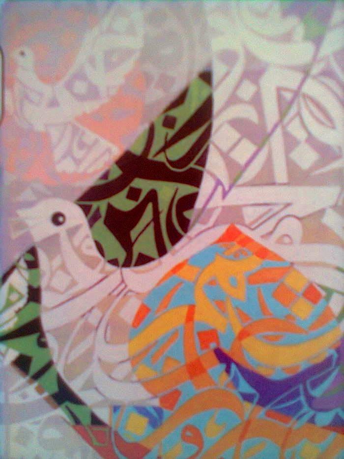 من أعمال التشكيلي محمد الحاراتي