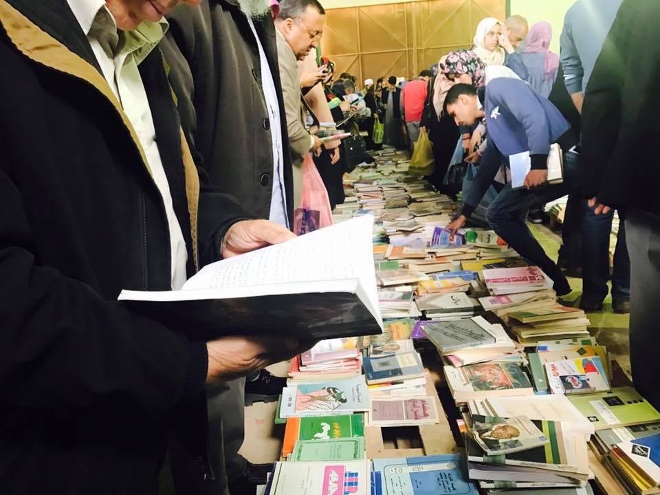 تسلحوا بالكتب، احتفال مكتب الإعلام والثقافة- بنغازي باليوم العالمي للكتاب