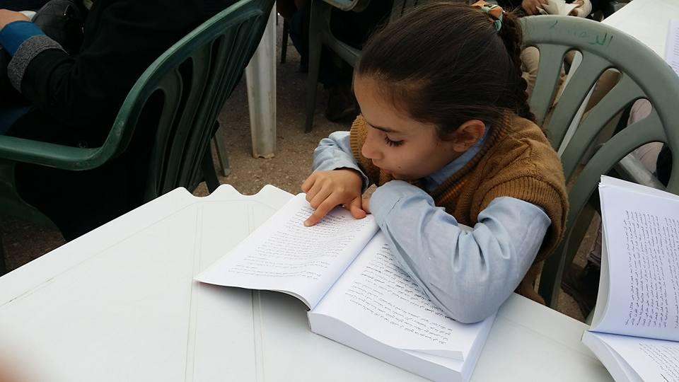 تاناروت تحتفل باليوم العالمي للكتاب