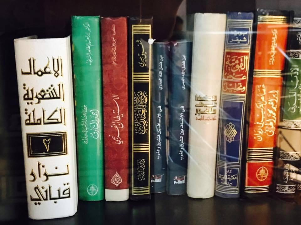 مركز وهبي البوري الثقافي بمدينة بنغازي. عن صفحة أمل بنود.