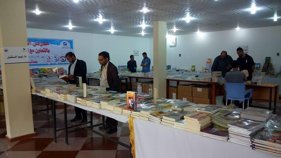 معرض الزنتان للكتاب عن صفحة تقارير ونشاطات