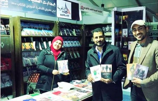 معتز بن حميد يوقع كتابيه: رسائل الفردوس، والمران.