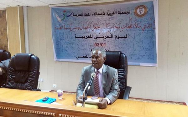 الاحتفاء في بنغازي باليوم العربي للعربية.