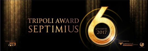 جائزة سبتيموس في دورتها الـ6 للعام 2017.