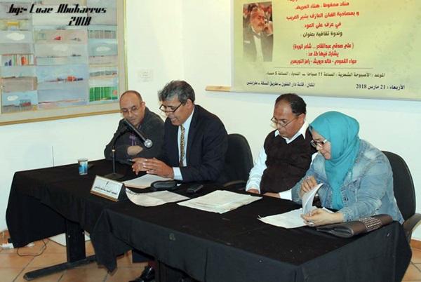 احتفالية الجمعية الليبية للآداب والفنون باليوم العالمي للشعر.