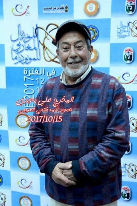 الفنان والمخرج المسرحي علي ابحيري.