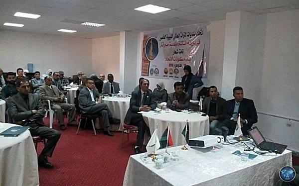 اجتماعات اتحاد بلديات التراث العالمي الليبية الخمس