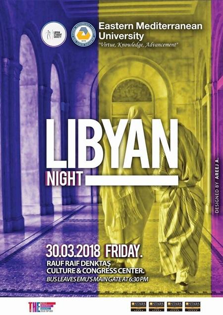 ليلة ليبية في قبرص
