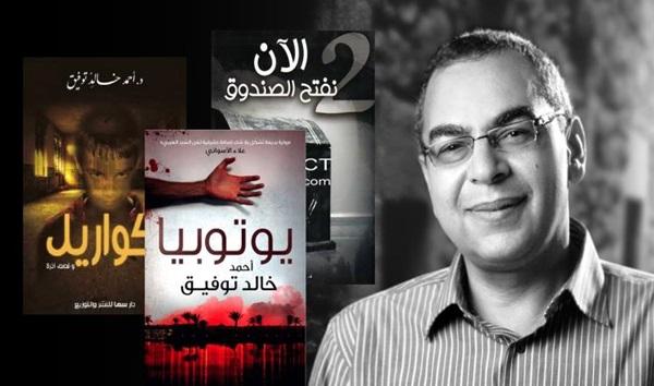 الكاتب المصري أحمد توفيق.