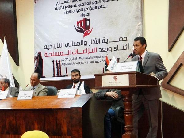 مشاركة الباحث رمضان الشيباني في المؤتمر الدولي الاول لحماية الاثار والمباني التاريخية اثناء وبعد النزاعات المسلحة.