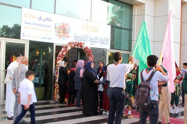 مهرجان الأغنية الشعبية في بنغازي.