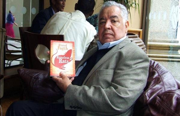 الروائي د.أحمد إبراهيم الفقيه.