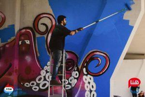 """الفن يعيد توظيف المكان تحت """"كوبري"""" الودان!"""