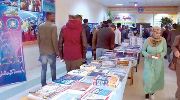 أحد معارض الكتب في ليبيا.