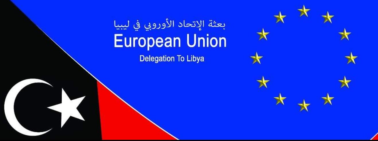 بعثة الاتحاد الأوربي - ليبيا.