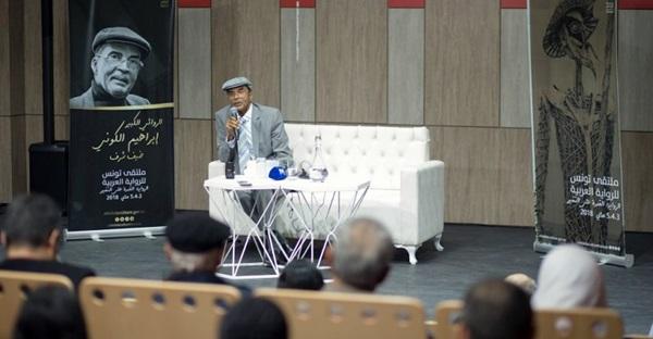 الروائي إبراهيم الكوني في تونس.