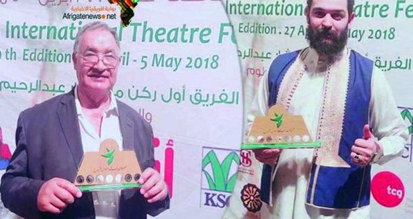 المسرح الليبي بمهرجان البقعة بالخرطوم.