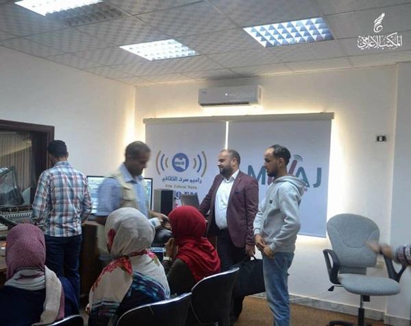 افتتاح راديو سرت الثقافي.