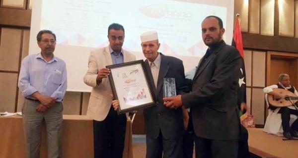 تكريم الرائد الاعلامي محمد بشير السوكني.