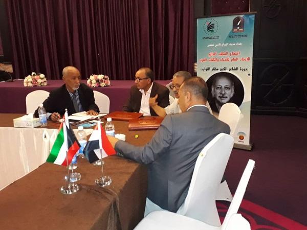 اجتماع اتحاد أدباء وكتاب المغرب العربي.
