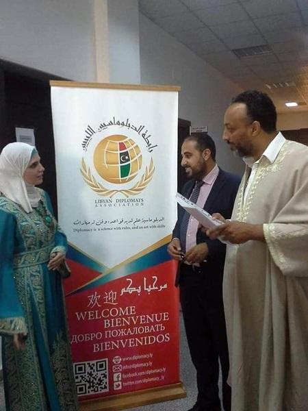 حفل استقبال في رابطة الدبلوماسيين الليبين