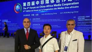 ليبيا تشارك في منتدى إعلامي تستضيفه الصين.