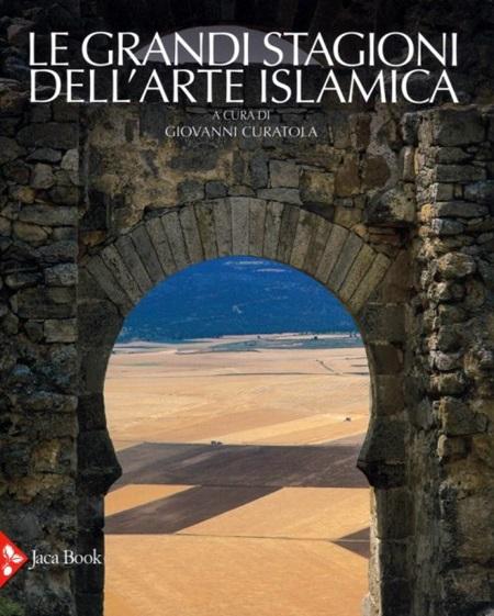 كتاب الفن الإسلامي.