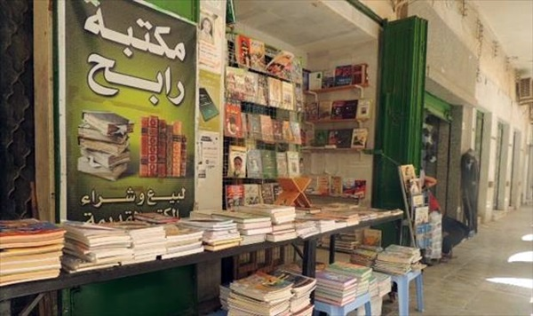 الكتب المستعملة في مدينة بنغازي.