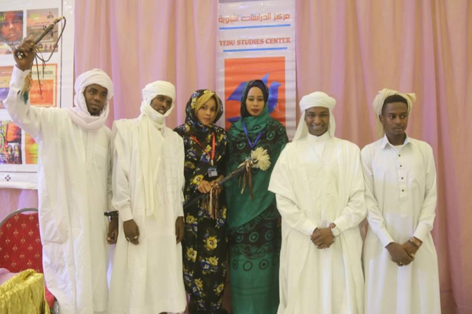 مركز الدراسات التباوية يحيي اليوم التباوي في بنغازي