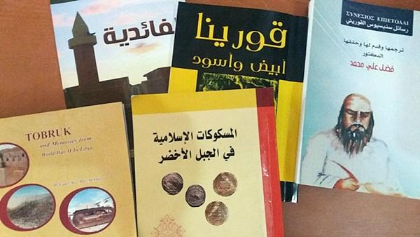 مقتنيات متحف طبرق.