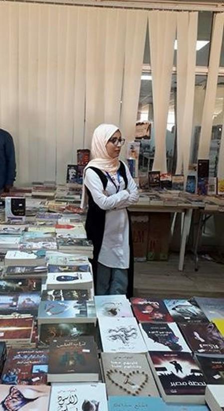 معرض جامعة بنغازي للكتاب.