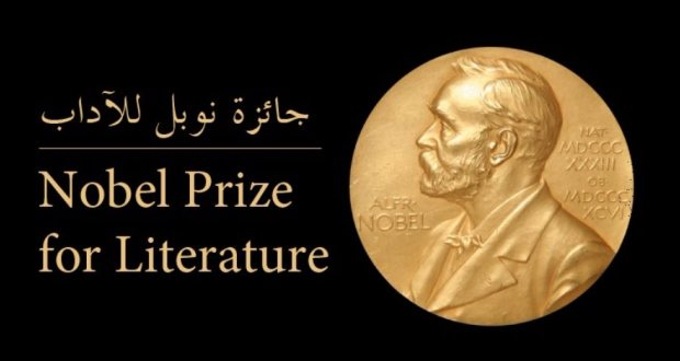 جائزة نوبل للآداب.