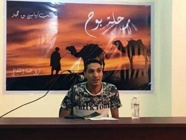 القاص يسين بن حميد.
