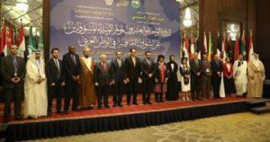 الدورة 21 لمؤتمر وزراء الثقافة العرب.