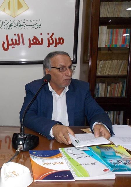 الكاتب حسين نصيب المالكي في ضيافة مؤسسة نجلاء محرم الثقافية.