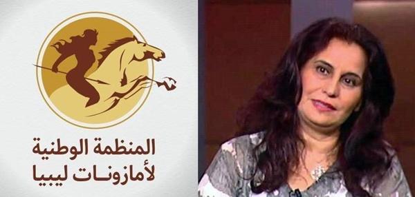 محاضرة الآثار الاجتماعية للحرب في المجتمع الليبي.