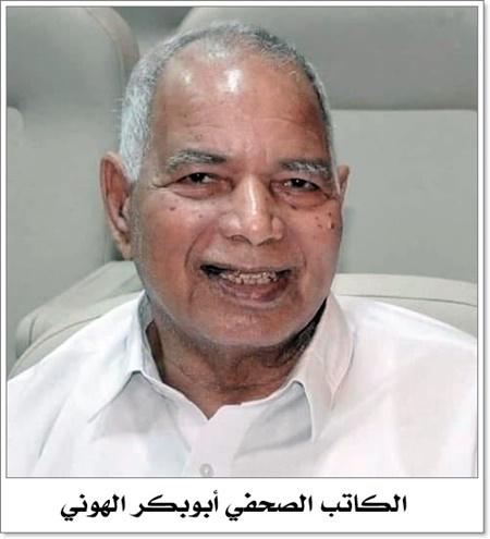 الكاتب الصحفي أبوبكر الهوني