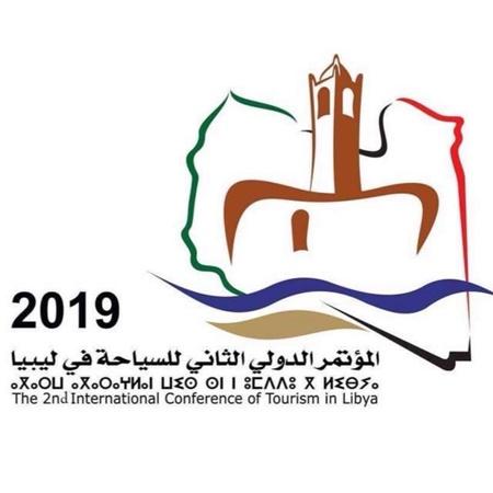 المؤتمر الدولي الثاني للسياحة في ليبيا.