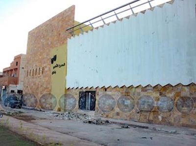 المسرح الشعبي بنغازي (الصورة: عن وال).