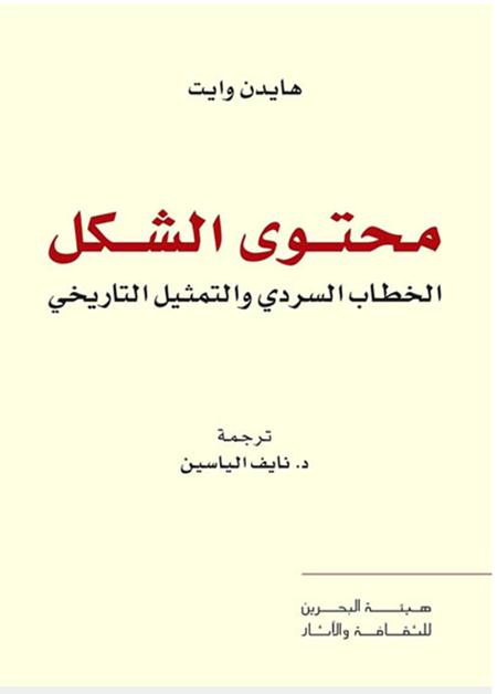 غلاف كتاب محتوى الشكل.