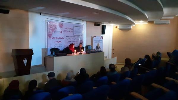 محاضرة: الجريمة الإعلامية والمسئولية الجنائية للأستاذة عواطف الطشاني
