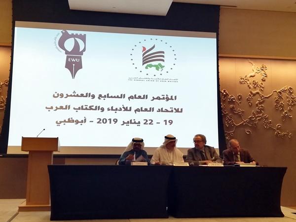 من اليمين، الأساتذة: زهير توفيق، علاء عبدالهادي، يوسف الحسن، حسن الصبيحي.